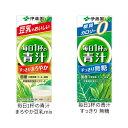 伊藤園 野菜ジュース(200ml*24本) 3