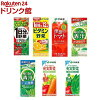 伊藤園 野菜ジュース(200ml*24本)