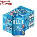 サントリー ブルー(350ml*48本セット)【smr_5】