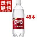 ウィルキンソン タンサン(500mL*48本)【ウィルキンソ...