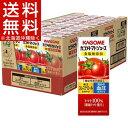 カゴメ トマトジュース 食塩無添加(200ml*24本入)【q4g】【カゴメジュース】