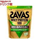 ザバス ホエイプロテイン100 抹茶風味(1050g(約50食分))【sav03】【ザバス(SAVAS)】