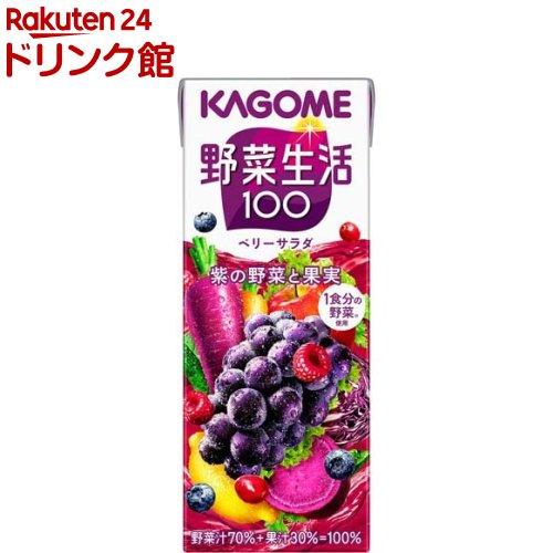 野菜生活100 ベリーサラダ(200mL*24本入)