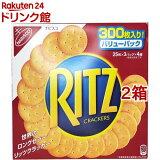 リッツクラッカー(247g*4個入*2箱セット)【リッツ】