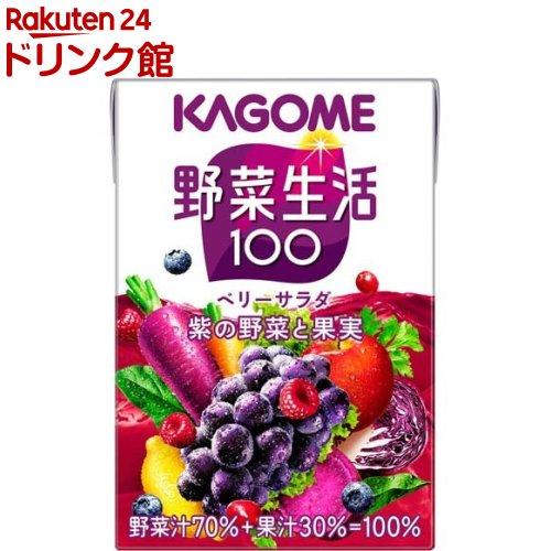 野菜生活100 ベリーサラダ(100ml*36本入)
