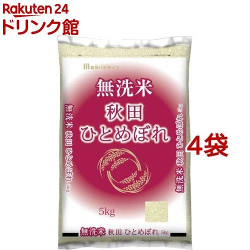 米・雑穀, 白米 2 (5kg4(20kg))
