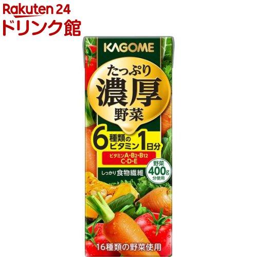 カゴメ たっぷり濃厚野菜(200ml*24本入)