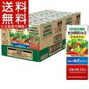 カゴメ 野菜ジュース 食塩無添加(200mL*24本入)【カ...