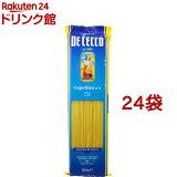 ディチェコ No.9 カッペリーニ(500g*24袋セット)【ディチェコ(DE CECCO)】
