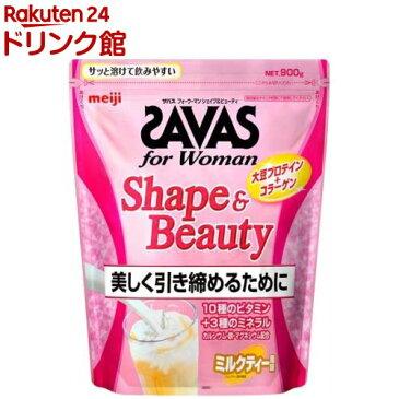 ザバス フォーウーマン シェイプ&ビューティ ミルクティー風味 約45食分(945g)【ザバス(SAVAS)】