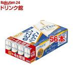 サントリー オールフリー ノンアルコール 4本増量(350ml*56本セット)【オールフリー】[ノンアルコールビール まとめ買い ケース]