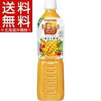 カゴメ野菜生活100マンゴーサラダスマートPET