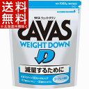 ザバス ウエイトダウン プロテイン(1.05kg)【ザバス(