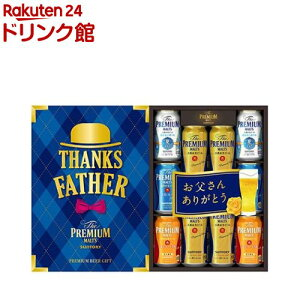 【訳あり】プレミアムモルツ 父の日 ビール ギフト 飲み比べ 4種 BPCSBN ギフトセット (1セット)【sun_f...