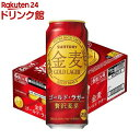 サントリー 金麦 ゴールドラガー(500ml*24本入)【金...