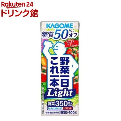 カゴメ 野菜一日これ一本 Light(200ml*24本入)