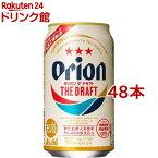 アサヒ オリオン ザ・ドラフト 缶(350ml*48本セット)【rb_dah_kw_1】【オリオンドラフト】