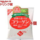 華舞の食べるコラーゲン(120g*4コセット)【華舞の食べる
