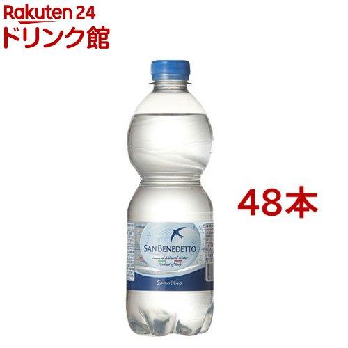 サンベネデットフリザンテ(微炭酸水)正規輸入品(500ml*48本セット) サンベネデット(SANBENEDETTO)