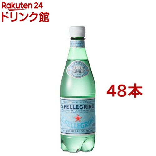 サンペレグリノペットボトル炭酸水正規輸入品(500ml*48本入) サンペレグリノ(s.pellegrino)