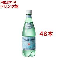 サンペレグリノペットボトル炭酸水正規輸入品