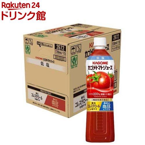 カゴメトマトジュース 低塩 スマートPET(720ml*15本入)