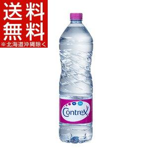 コントレックス 正規輸入品(1.5L*12本入)【rdkai_04】【コントレックス(CONTREX)】[コントレックス 1500ml 12本 水]