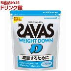 ザバス ウエイトダウン プロテイン(1.05kg)【2shdrk】【sav02】【ザバス(SAVAS)】