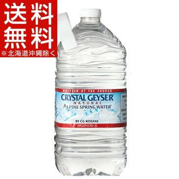 クリスタルガイザー ガロンサイズ(3.78L*6本入)【クリスタルガイザー(Crystal Geyser)】[ミネラルウォーター 大容量 水]【送料無料(北海道、沖縄を除く)】