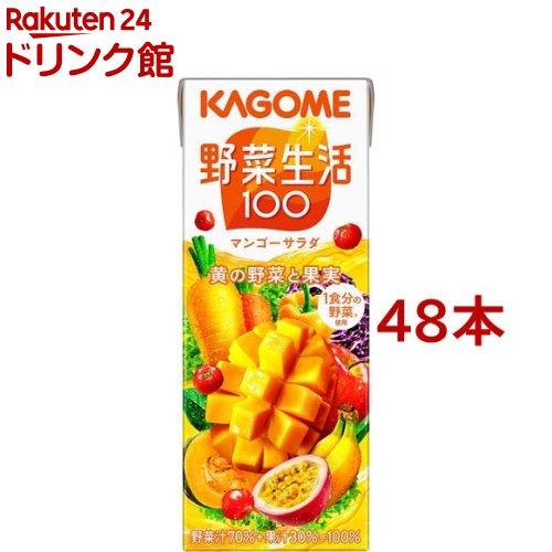 野菜生活100 マンゴーサラダ(200mL*48本入)