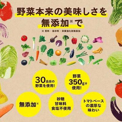 カゴメ 野菜一日これ一本(200ml*48本入)【h3y】【q4g】【野菜一日これ一本】 画像2