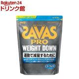 ザバス アスリート ウェイトダウン ヨーグルト風味 約45食分(945g)【ザバス(SAVAS)】