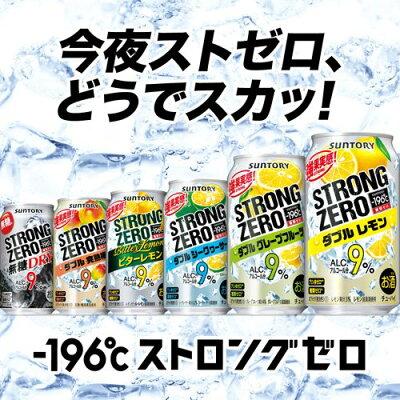 サントリー -196度 ストロングゼロ ダブルレモン(500ml*24本)【-196度 ストロングゼロ】 画像1