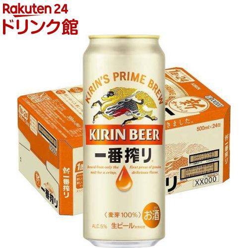 ビール・発泡酒, ビール  (500ml24)