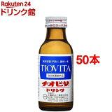 チオビタドリンク(100ml*50本入)