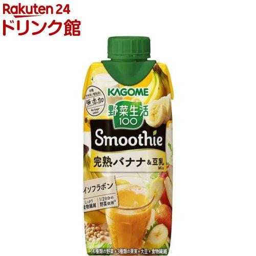 野菜生活100 Smoothie 完熟バナナ&豆乳Mix(330ml*12本入)