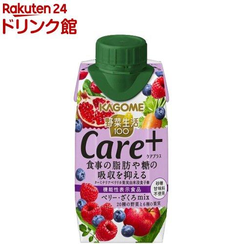 野菜生活100 Care+ ベリー・ざくろmix ケアプラス(195ml*12本入)