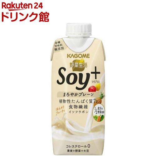 野菜生活 Soy+(ソイプラス) まろやかプレーン(330ml*12本入)