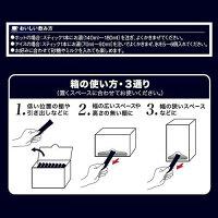 ちょっと贅沢な珈琲店インスタント・コーヒースペシャル・ブレンドスティック