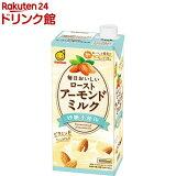 マルサン 毎日おいしいローストアーモンドミルク 砂糖不使用(1000ml*6本入)【マルサン】