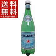 サンペレグリノ ペットボトル pellegrino