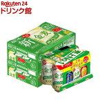 クーポン15%OFF 【オリジナルデザイン缶がもらえる応募券付き】サントリー 金麦 糖質75%オフ(応募締切:2020/3/13)(350ml*48本セット)【金麦】