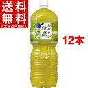 綾鷹 ペコらくボトル(2L*12本セット)【綾鷹】[お茶 コ...