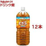 伊藤園 健康ミネラルむぎ茶(2L*6本入*2コセット)【健康ミネラルむぎ茶】[麦茶]
