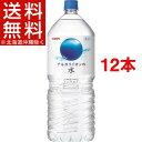 キリン アルカリイオンの水(2L*12本セット)[水 2l 12本 アルカリイオン ミネラルウォータ ...