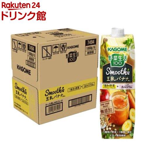野菜生活100 Smoothie 豆乳バナナMix(1000g*6本入)