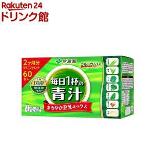 伊藤園 毎日1杯の青汁 まろやか豆乳ミックス 粉末タイプ(7.5g*60包)【毎日1杯の青汁】