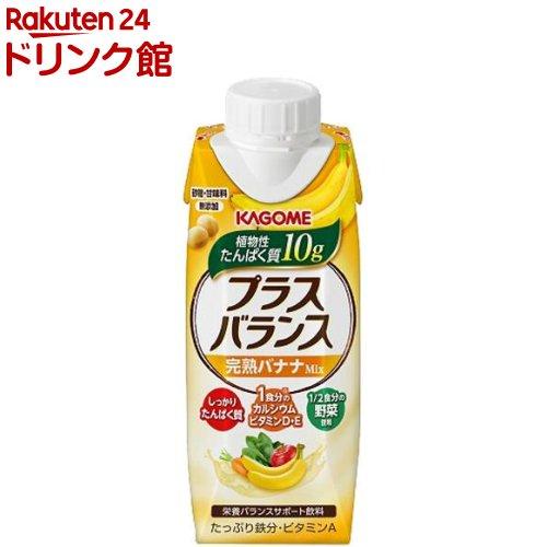 カゴメ プラスバランス 完熟バナナ Mix(250g*12本入)