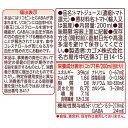 カゴメ トマトジュース 食塩無添加(200ml*48本セット)【h3y】【q4g】【カゴメジュース】 2