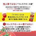 カゴメ トマトジュース 食塩無添加(200ml*48本セット)【h3y】【q4g】【カゴメジュース】 3